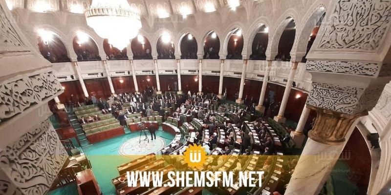انطلاق الجلسة العامة لمنح الثقة لحكومة الفخفاخ