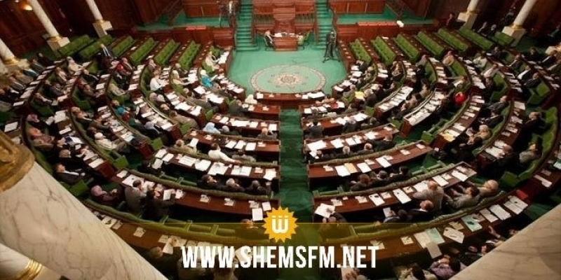 ARP : démarrage de la séance plénière de vote de confiance au gouvernement Fakhfakh