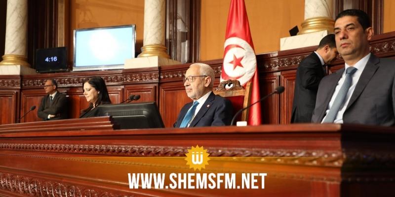 الغنوشي يعلن عن الشروع في إجراءات انتخاب الأعضاء الثلاث للمحكمة الدستورية
