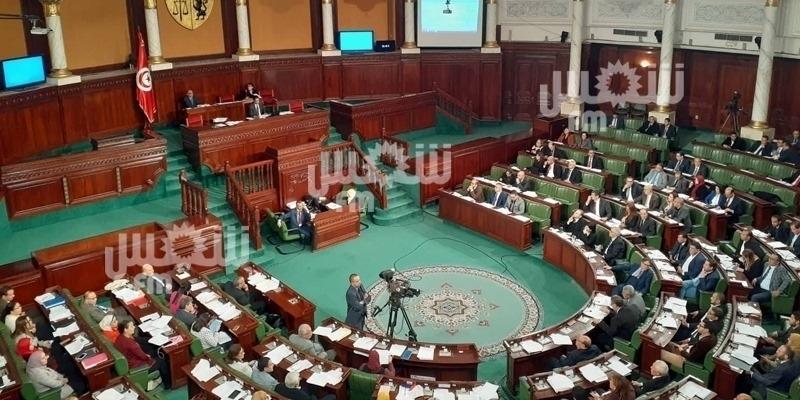 Le député Khairedine Zahi rejoint le bloc parlementaire La Réforme