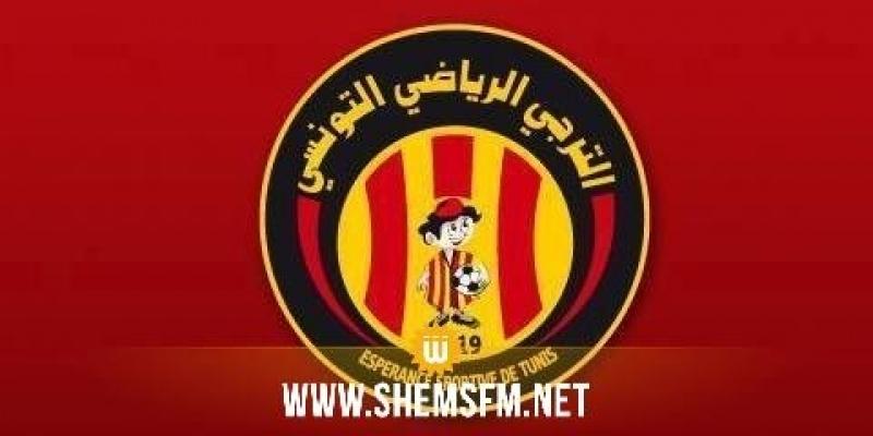 Ligue des Champions africaine : la liste des joueurs de l'EST convoqués contre Al Zamalek