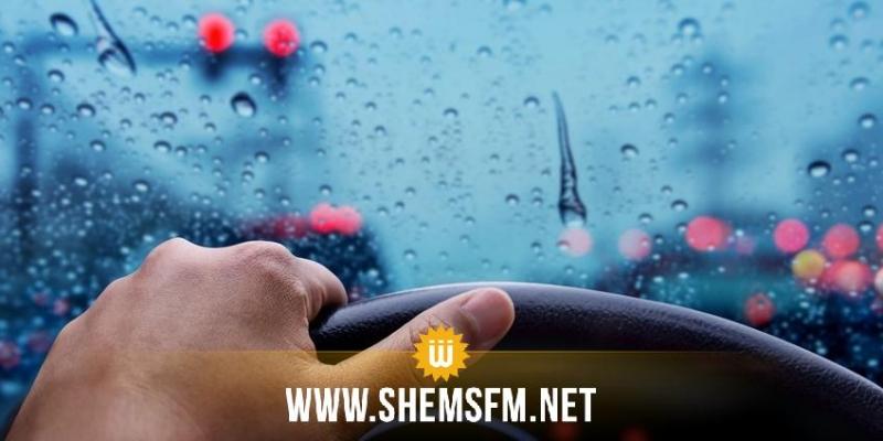 L'INM prévoit un retour des pluies début mars