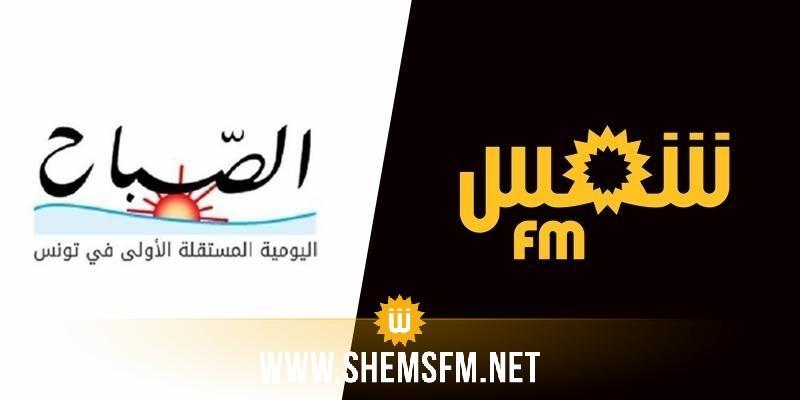 حاتم البوبكري يصف عدم حصول العاملين بشمس أف أم ودار الصباح على مستحقاتهم المالية بالفضيحة