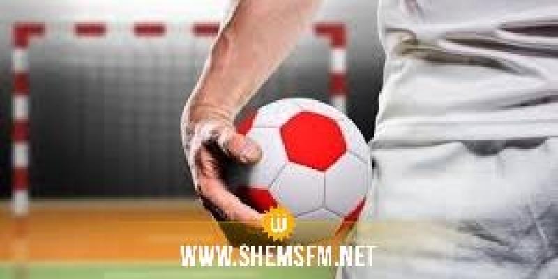 كرة اليد : نتائج قرعة الدور 16 لكأس تونس