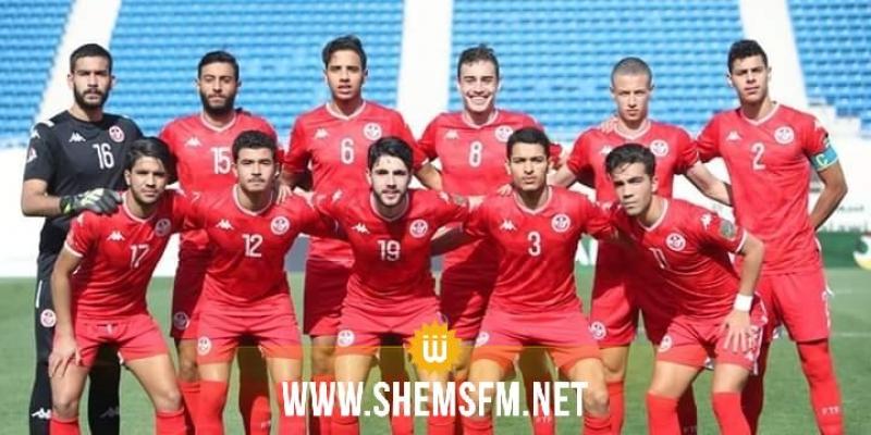كأس العرب للأواسط : تونس تواجه المغرب في الدور نصف النهائي