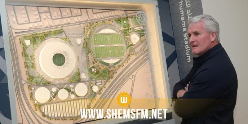 مونديال 2022 : مارك هيوز يشيد بحسن إستعداد قطر