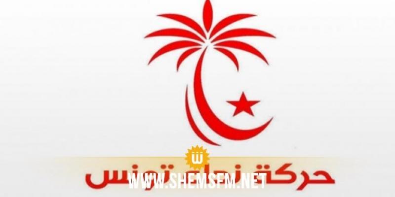 نداء تونس يقرر عقد مؤتمر توحيدي استثنائي منتصف أفريل المقبل