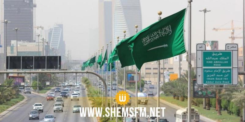 السعودية تعلق إصدار التأشيرات السياحية لـ7 دول