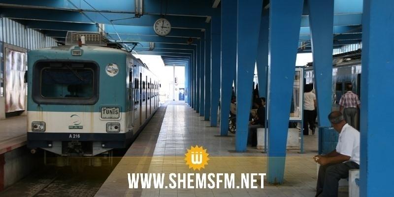 بداية من غد السبت إلى 6 جوان: عدم توقف قطار الضاحية الشمالية بمحطة خير الدين