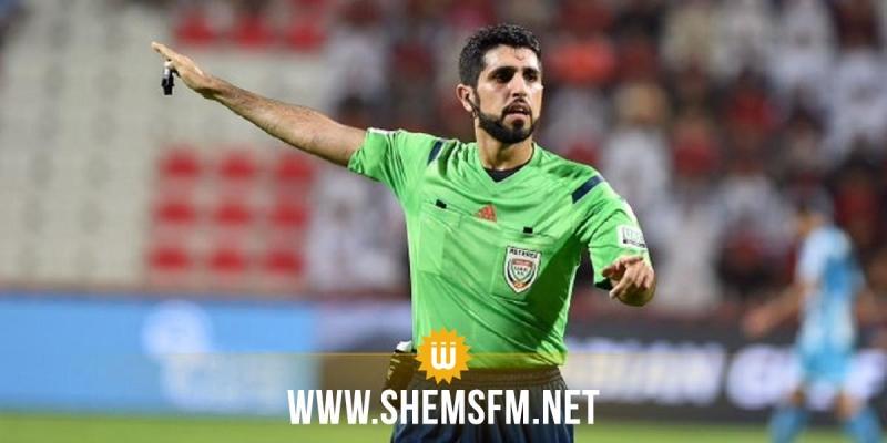 الحكم الإماراتي احمد عيسى درويش يدير مباراة تونس و المغرب