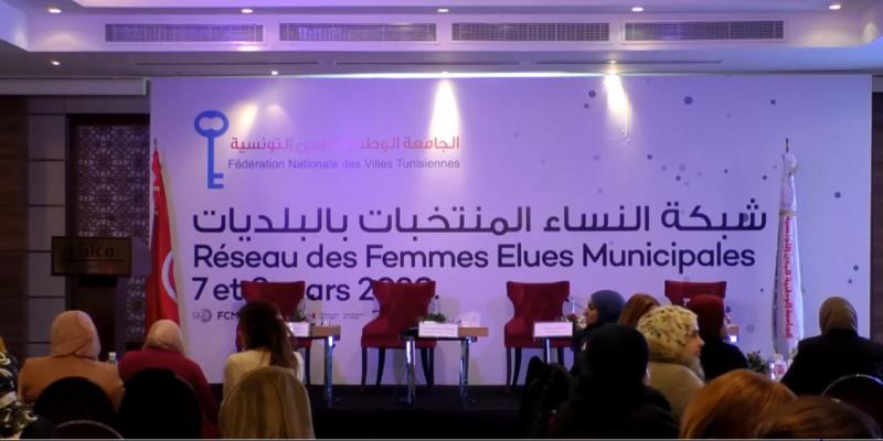 إطلاق شبكة النساء المنتخبات بالبلديات