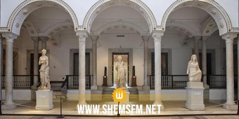 بينها إغلاق جميع المتاحف: وزارة الثقافة تعلن عن عدد من التدابير توقيا من كورونا