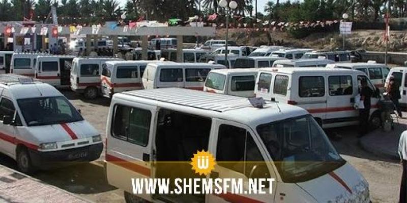 Kef : suspension du transport interurbain