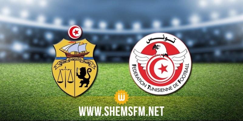 جامعة كرة القدم تطالب بإجلاء الرياضيين التونسيين من السعودية