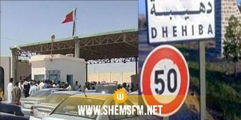 معبر ذهيبة: ترحيل 47 تونسيا كانوا عالقين في ليبيا