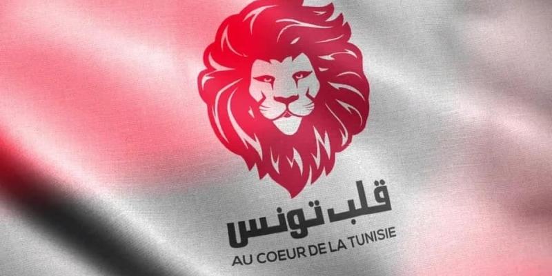 قلب تونس يدين الاعتداء على النائب محمد العفاس