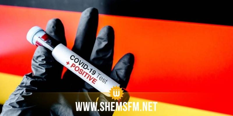 ألمانيا: الإصابات الجديدة بكورونا  تتجاوز 4000 والوفيات الجديدة 36