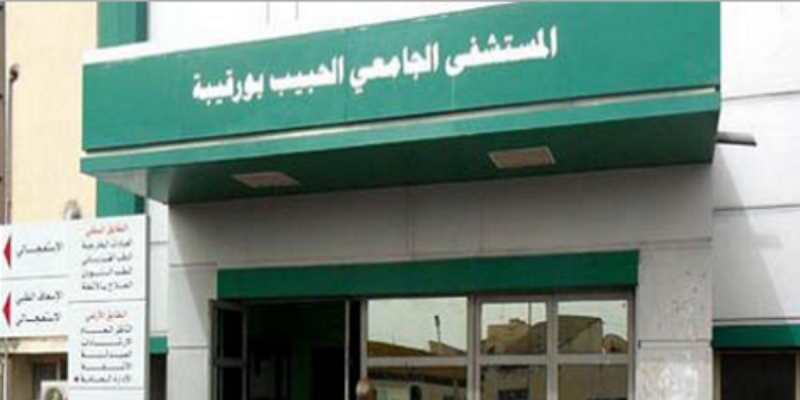 طبيب مقيم بمستشفى الحبيب بورقيبة بصفاقس:'المستشفى  ينخره الفساد والإهمال والتسيب'