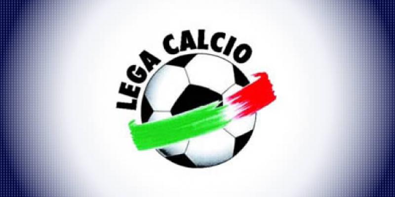 البطولة الإيطالية: نحو الإيقاف الكلي  للموسم