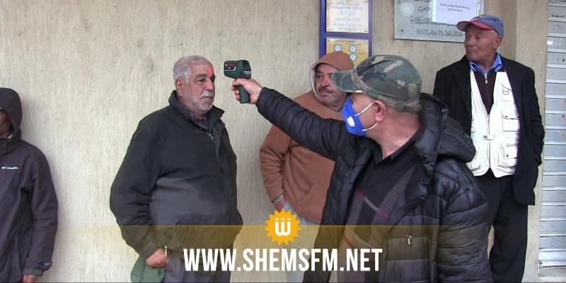 جندوبة: البلدية تمكن عدد من النشطاء المدنيين من أجهزة لقيس الحرارة عن بعد