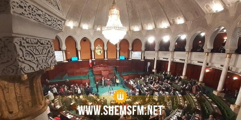 البرلمان: الاعتداء على النائب محمد العفاس في جدول أعمال الجلسة العامة  ليوم الغد