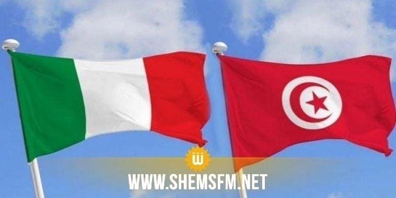 إيطاليا تمنح تونس قرضا بقيمة 50 مليون اورو