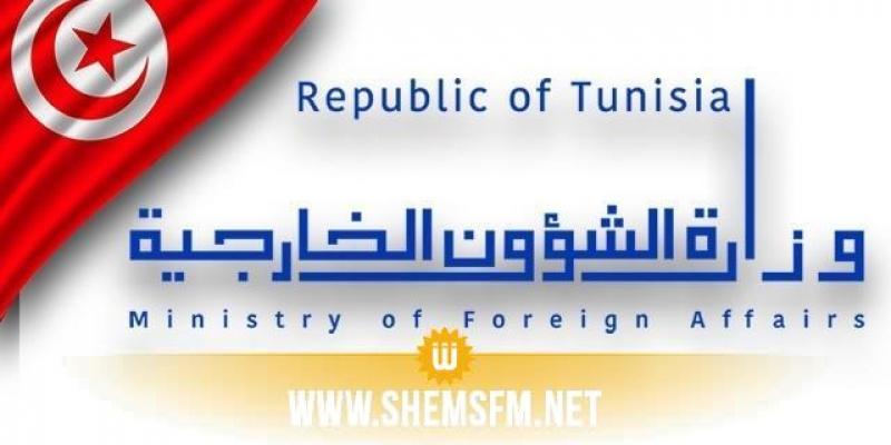 الخارجية: البحث في إمكانية وضع برنامج استثنائي لإجلاء تونسيين عالقين