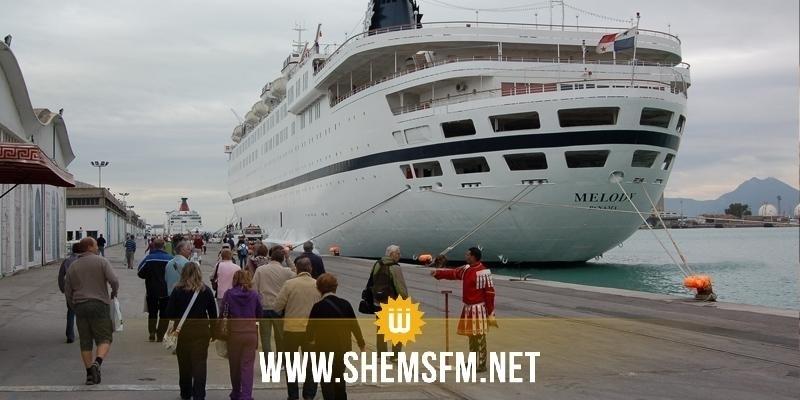 ديوان البحرية ينفي وصول باخرة مسافرين إيطالية إلى ميناء حلق الوادي