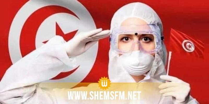 جامعة الصحة: إصابة 4 أطباء على الأقل بكورونا وأكثر من 100 إطار طبي وشبه طبي في الحجر الصحي