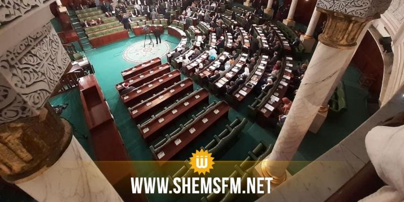 البرلمان يُصادق على 6 إجراءات استثنائية تضمن عمله عن بعد