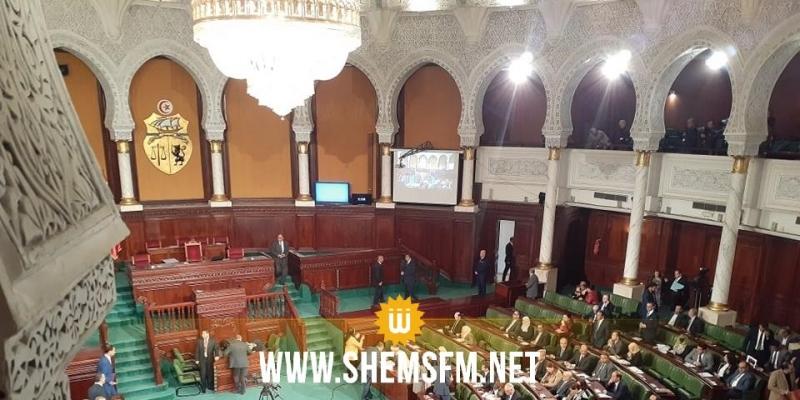 البرلمان: تفويض خلية الأزمة لمراقبة الحكومة عند عدم انعقاد الجلسات العامة