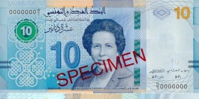 بداية من الغد: توحيدة بن الشيخ على ورقة نقدية جديدة من فئة 10 دنانير