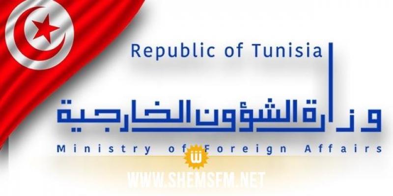 وزارة الخارجية تعمل على إجلاء التونسيين العالقين في الجزائر وليبيا برا