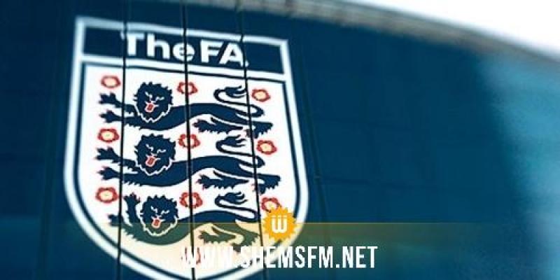 الاتحاد الانقليزي لكرة القدم يشطب الموسم الحالي للأندية من الدرجة الثالثة إلى السادسة
