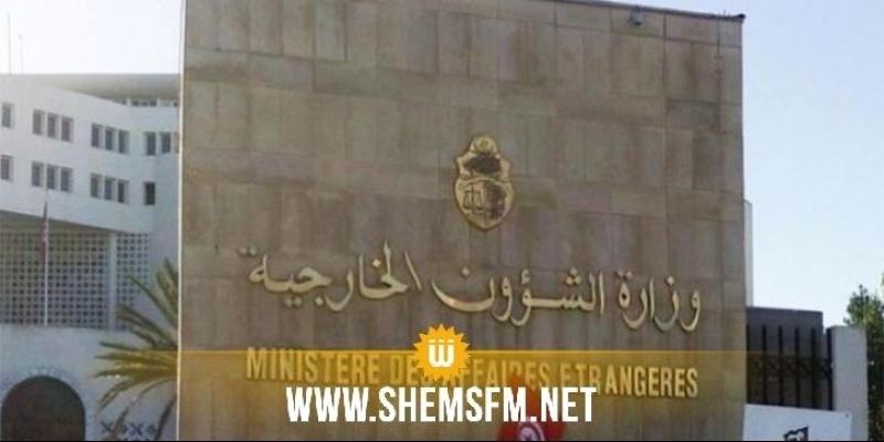 MAE : les vols de rapatriement des Tunisiens bloqués à l'étranger se poursuivent malgré les contraintes