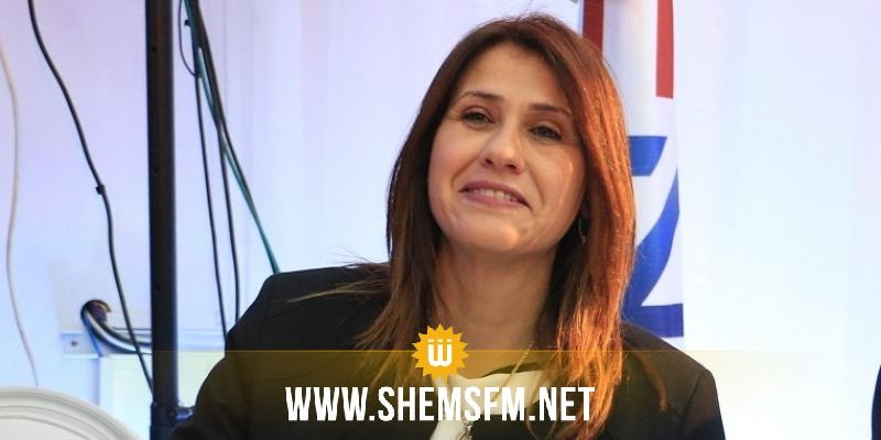 وزارة المرأة: إطلاق منصة الكترونية بين الأولياء وأخصائيين نفسيين