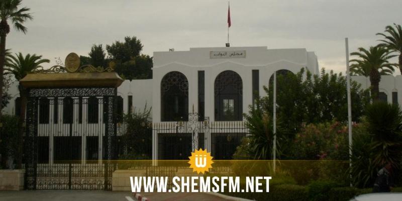 البرلمان : غدا الاستماع لجهة المبادرة بخصوص تفعيل الفصل70 من الدستور