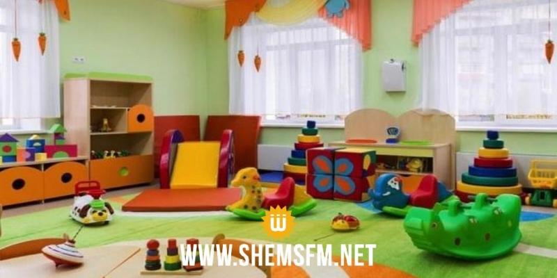 قريبا صدور أمر حكومي ينظم إجراءات تقديم منح ومساعدات للعاملين في رياض ومحاضن الأطفال