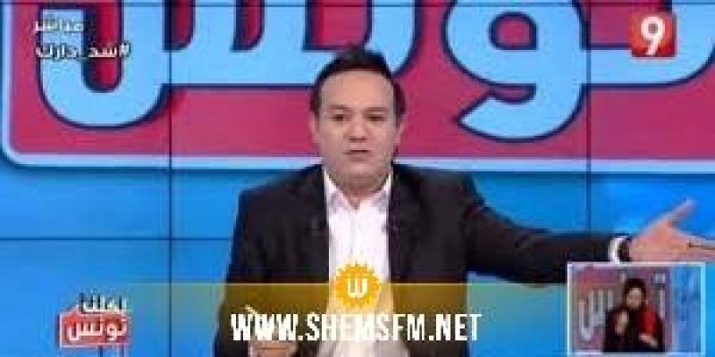 بسبب برنامج 'كلنا تونس': الهايكا توجه دعوة عاجلة للممثل القانوني لقناة التاسعة