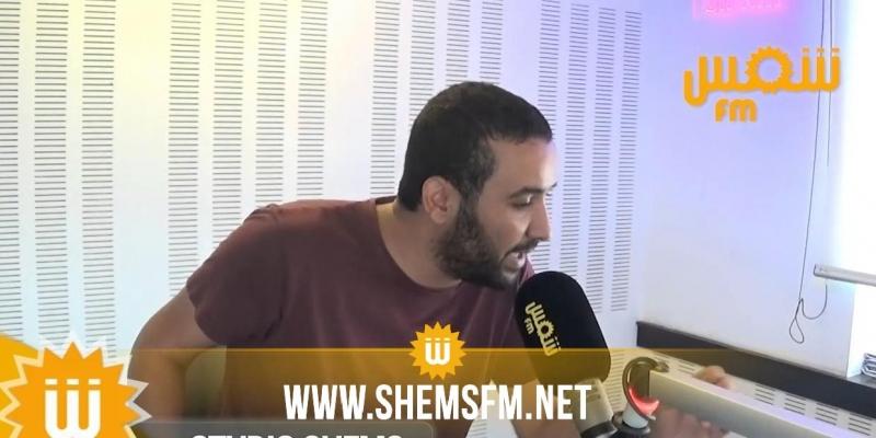 مهدي الجلاصي: لاحظنا وجود تجني وهجوم على وزير الصحة والأطباء في برنامج 'لكلّنا تونس'