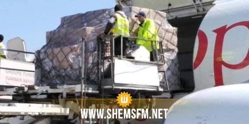 أرسلتها الصين: وصول معدات طبية ومعدات للتوقي من كورونا إلى تونس