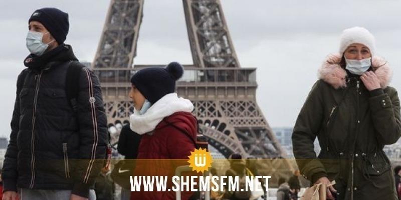 الحكومة الفرنسية تُحذر من أخطر أسبوعين لتفشي كورونا