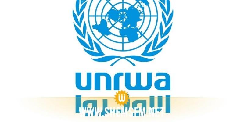 الدعم المالي لحماية اللاجئين الفلسطينيين محور محادثة بين وزير الخارجية والمفوض العام للأونروا'