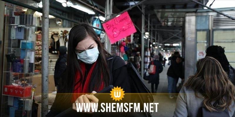 كورونا: تسجيل 237 وفاة جديدة في نيويورك