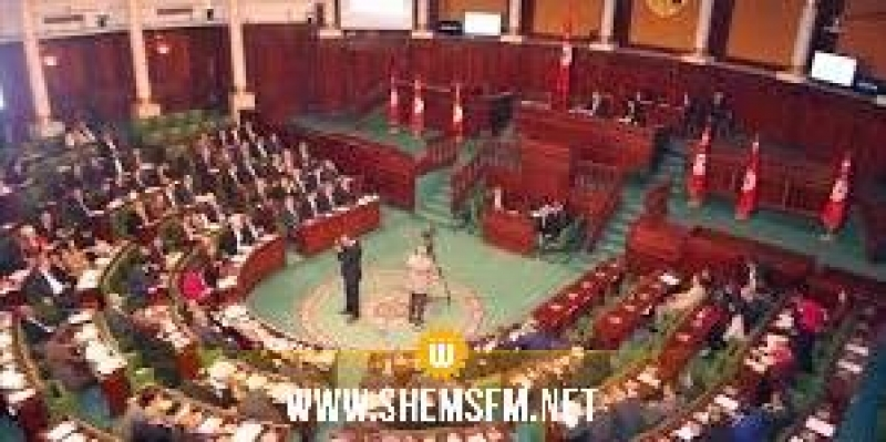 البرلمان:  يومي الإثنين والثلاثاء النظر في مشروع القانون المتعلق بالتفويض إلى رئيس الحكومة في إصدار مراسيم