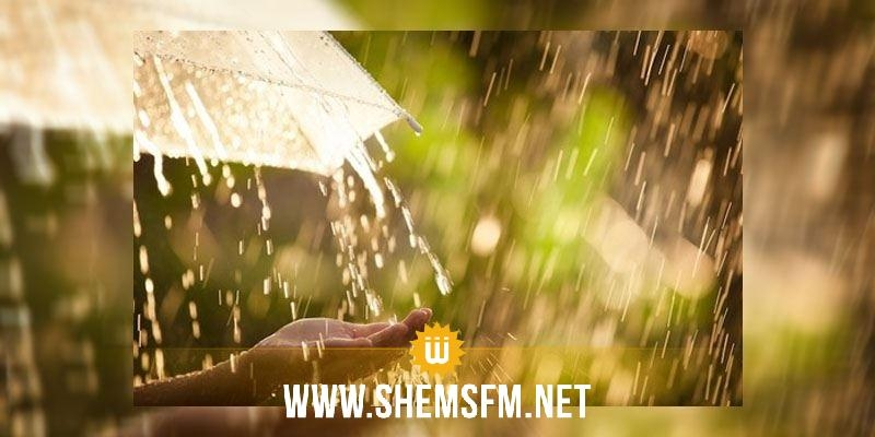 كميات الأمطار في الــ24 ساعة الأخيرة