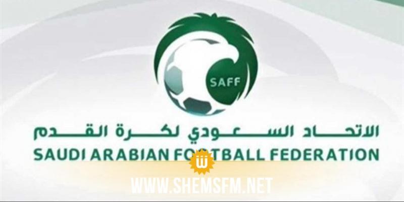 يهم المحترفين في السعودية: إتحاد الكرة يدرس إمكانية التقليص من الأجانب