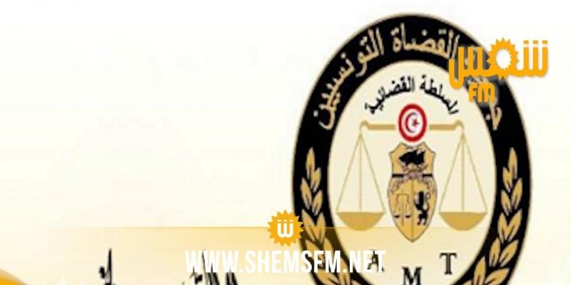 جمعية القضاة تدعو لفتح تحقيق إداري بخصوص فرار رجل أعمال وزوجته من الحجر الصحي بشط مريم