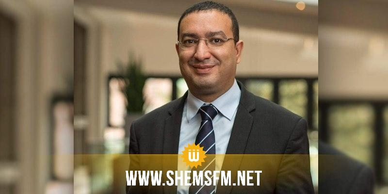 Klem Fil Business : de nouvelles recommandations proposées pour remédier à la crise
