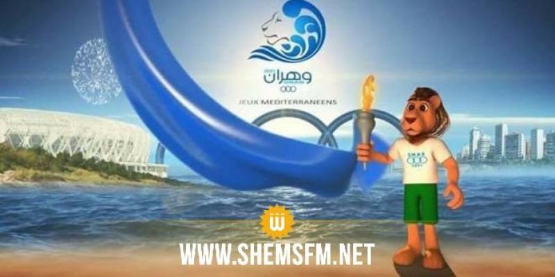 Coronavirus: les Jeux méditerranéens 2021 d'Oran reportés